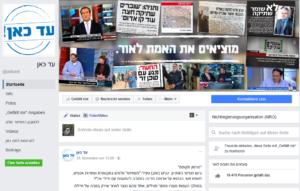 Protestseite auf Facebook Sreenshot: https://www.facebook.com/adkanil/