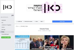 """Kan"" schon auf Facebook Screenshot: http://tinyurl.com/z82kw56"