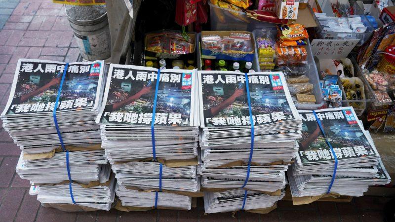 """""""Apple Daily"""" Hongkong"""